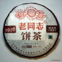 2012 Haiwan Bing Cha